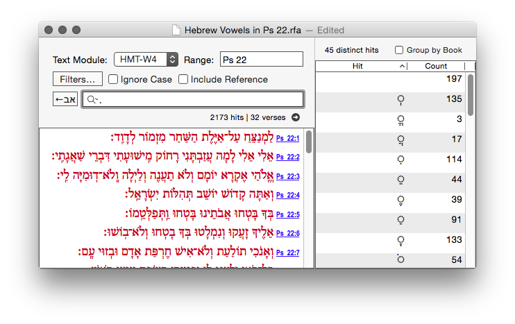 Screen%20Shot%20Hebrew%20Vowels.png
