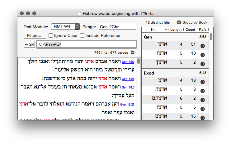 Screen%20Shot%20Hebrew.png